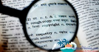 Draft amendment expected to enhance punishment on intellectual property infringement