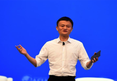 Jack Ma opens Annual Rural Teacher Award Ceremony in Sanya