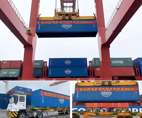 COSCO Shipping, the third biggest container line in the world, has welcomed the unveiling of the new International Land-Sea Trade Corridor (ILSTC) at ceremony in Hainan