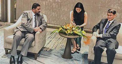 Western province Sri Lanka and Hainan to sign an MOU