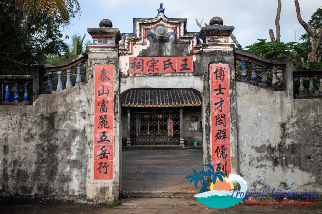 Discover Bo Tai village, one of Haikou's ancient villages with a history dating back 800 years (13)