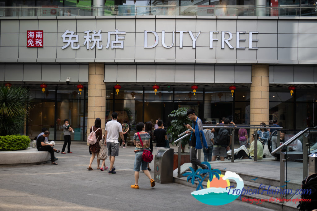 Haikou duty-free store opens with record sales over New Year (2)