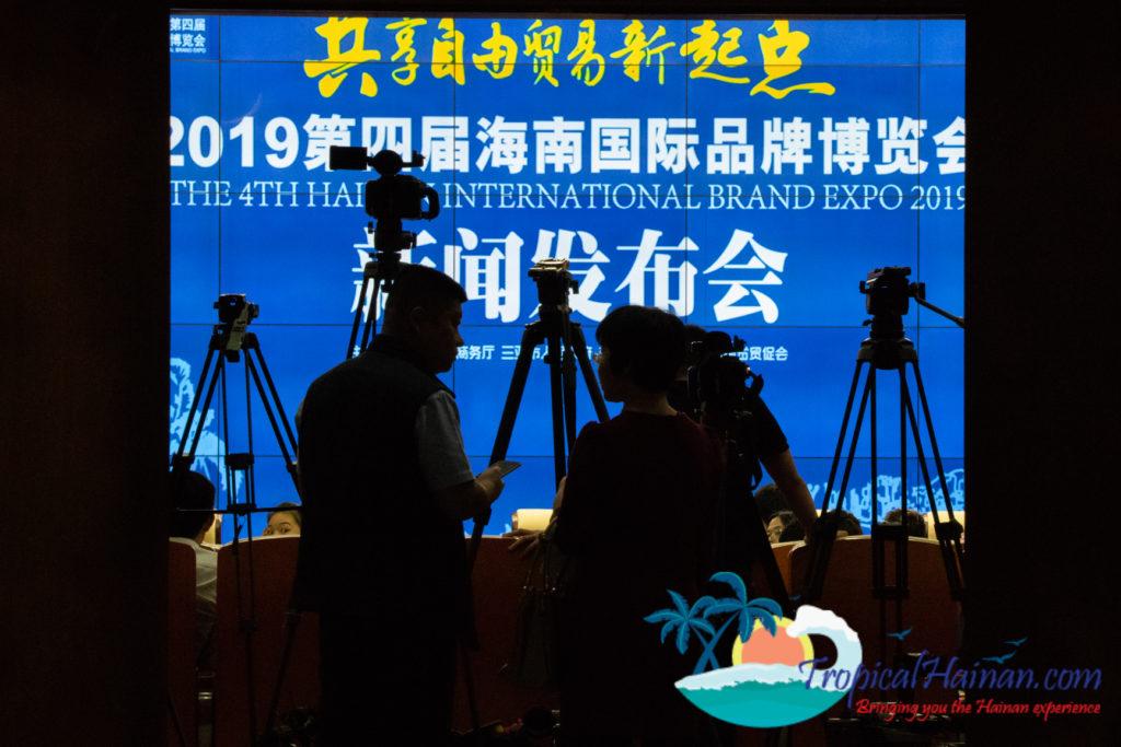 Hainan International Brand Expo 2019 (12)