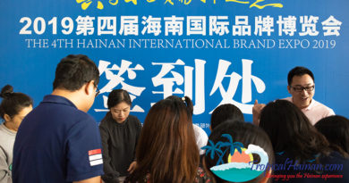 Hainan International Brand Expo 2019 Featured image