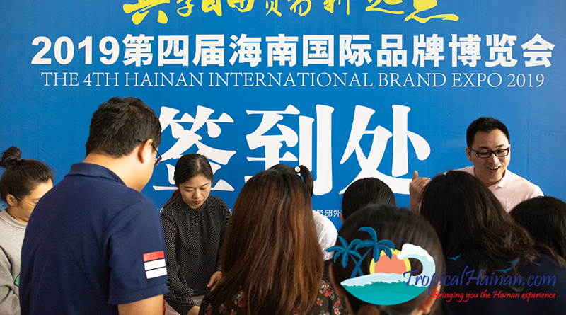 The 4th Hainan International Brand Expo will open in Sanya March 22nd 2019