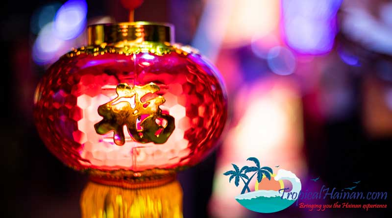 Lantern festival Haikou Hainan Island 2019 (1)