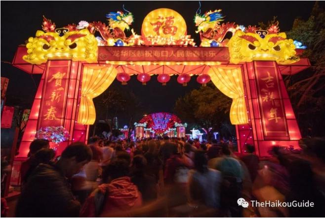 Lantern festival Haikou Hainan Island 2019 (5)