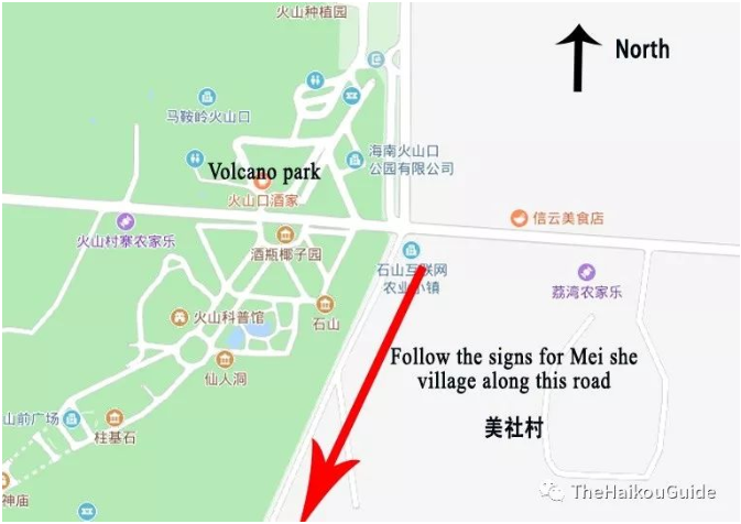 Meishe village location 2