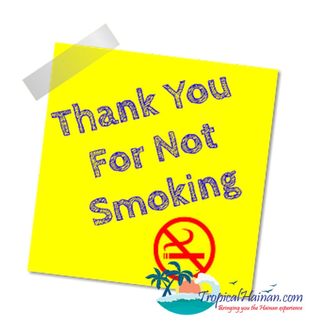No Smoking! New smoking laws in Hainan (1)