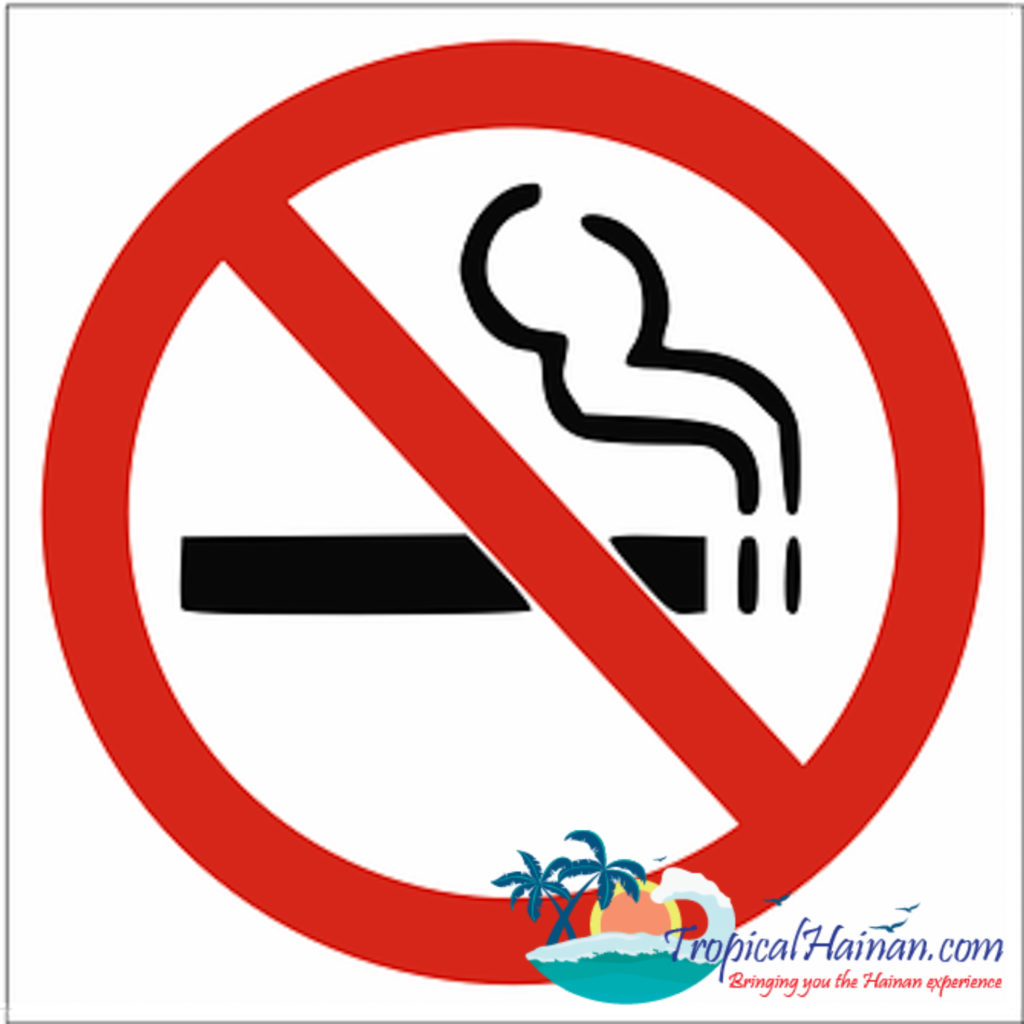 No Smoking! New smoking laws in Hainan (1)
