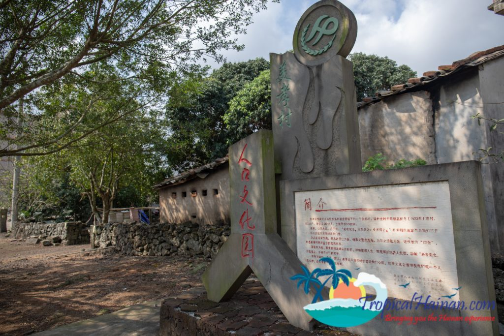 A maze of volcanic stone, discover Mei xiao village (13)