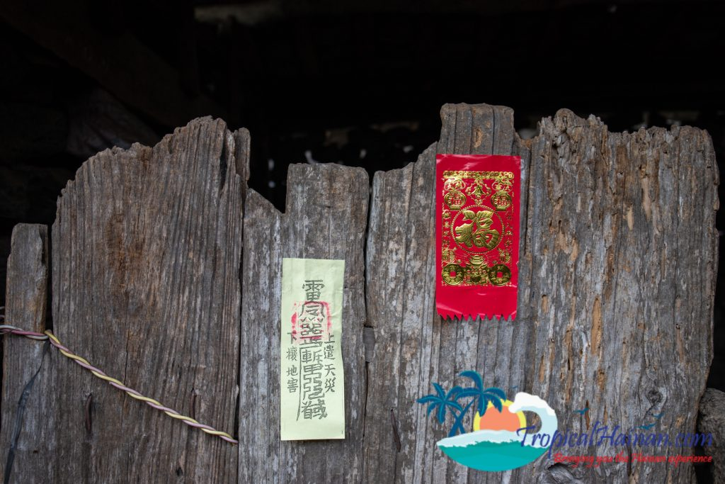 A maze of volcanic stone, discover Mei xiao village (27)