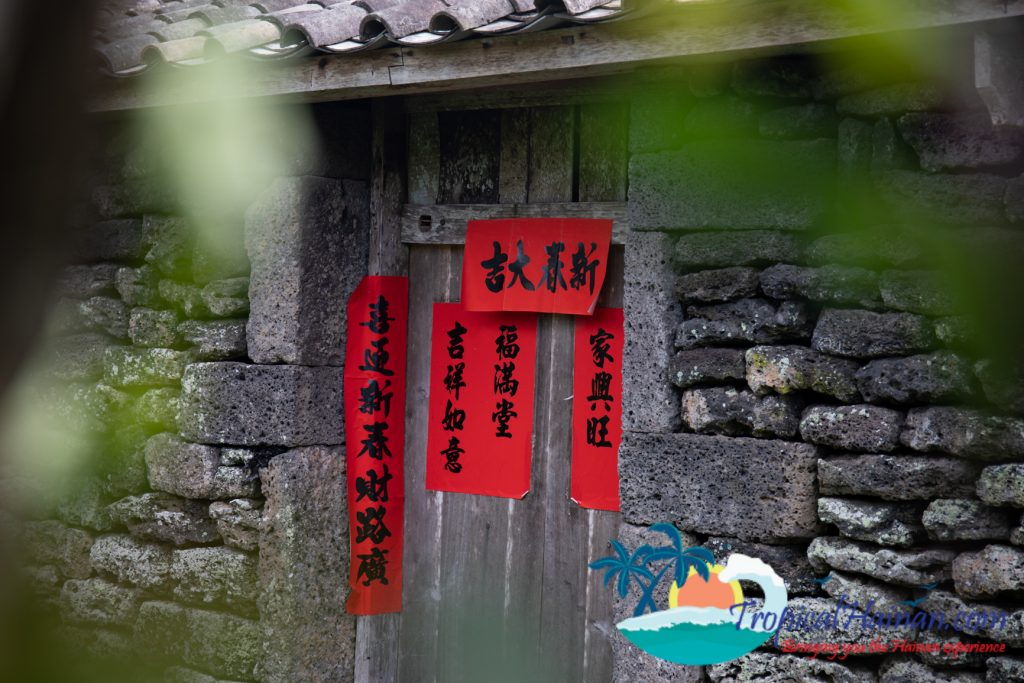 A maze of volcanic stone, discover Mei xiao village (32)
