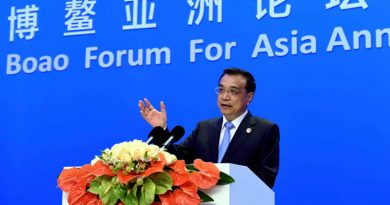 Chinese premier to attend Boao Forum for Asia Annual Conference