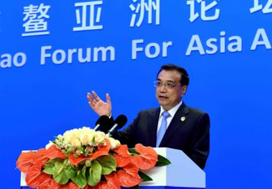 Chinese premier to attend Bo'ao Forum for Asia Annual Conference