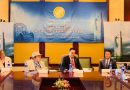 Delegation of Global top 500 companies in Hainan with an intentional investment of more than 30 billion yuan