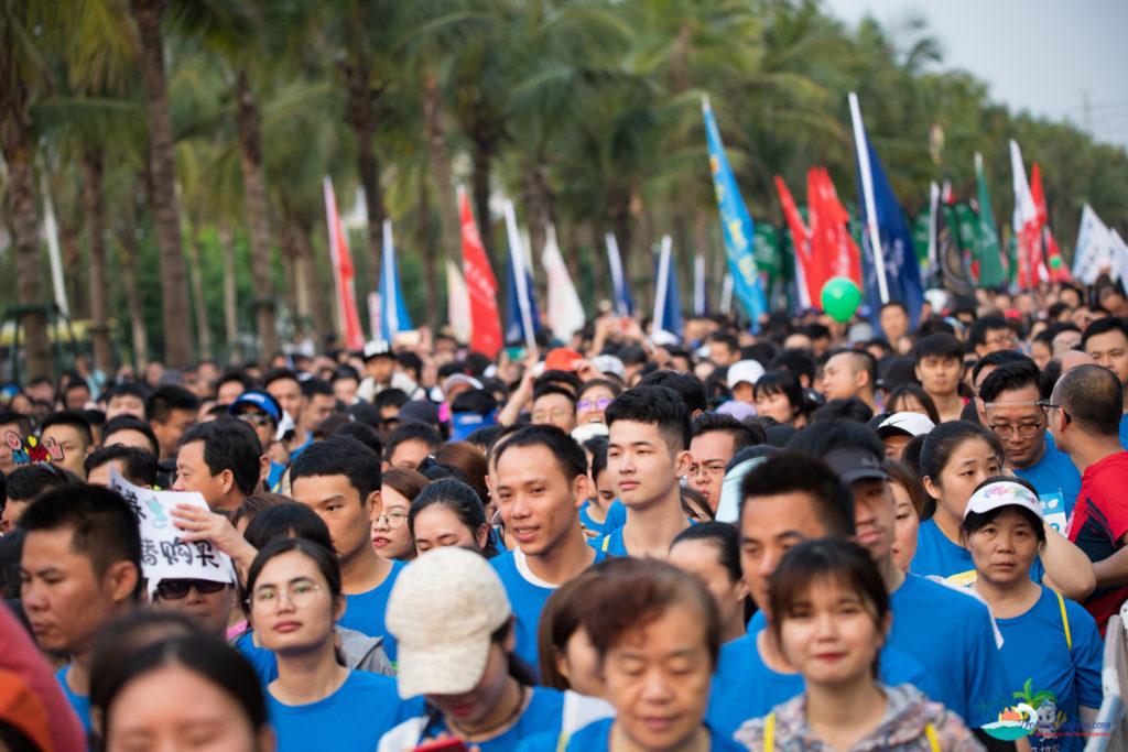 Haikou Marathon 2019 Hainan Island (2)