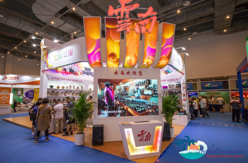 The 2019 Hainan International Brand Expo kicks off in Sanya (19)