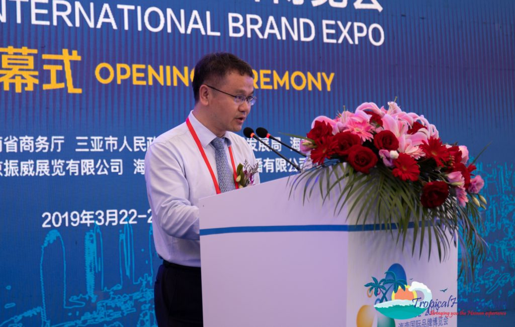 The 2019 Hainan International Brand Expo kicks off in Sanya (6)