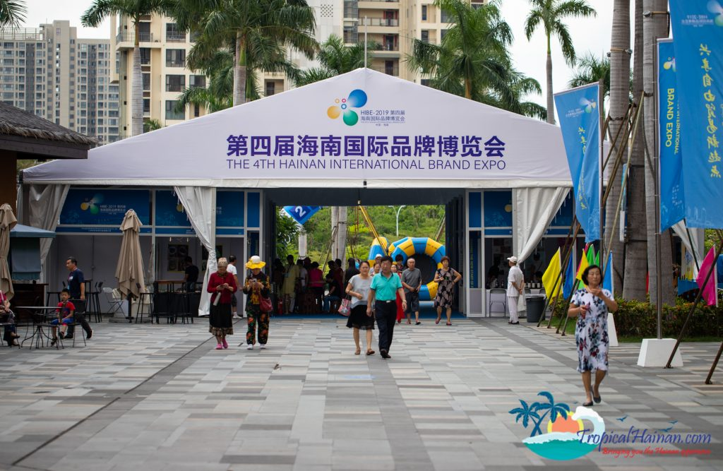The 2019 Hainan International Brand Expo kicks off in Sanya (8)