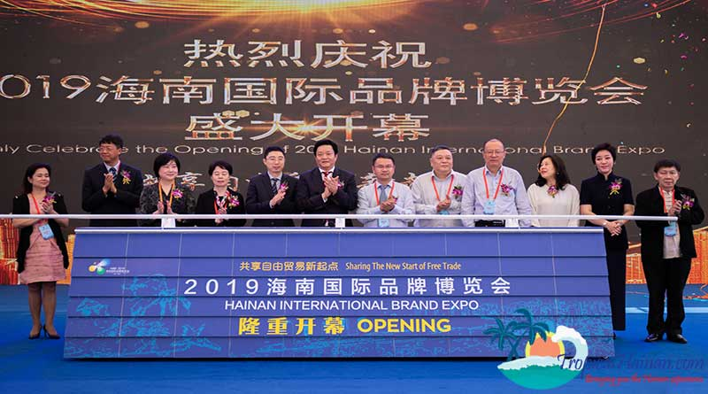 The 2019 Hainan International Brand Expo kicks off in Sanya featured image