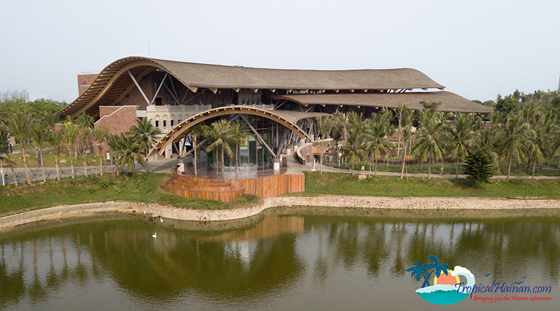Haikou Tourism Centre Featured Image