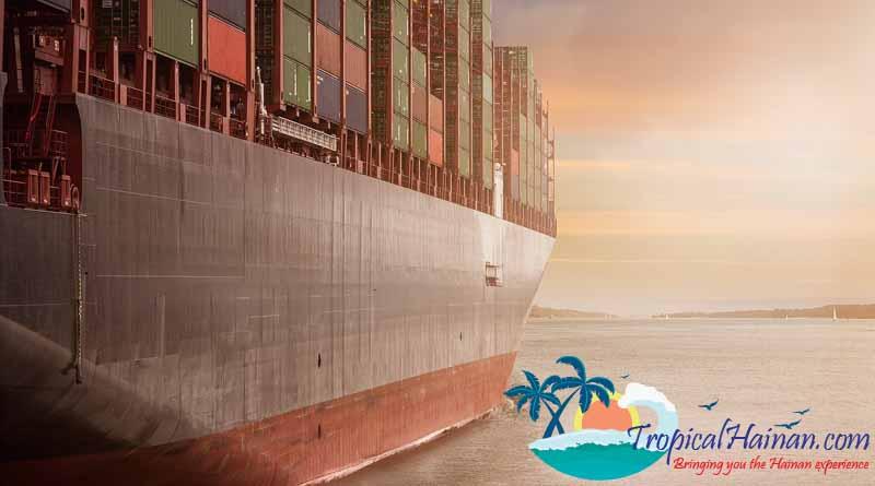 Interpretation of the overall policy program for Hainan Pilot Free Trade Zone