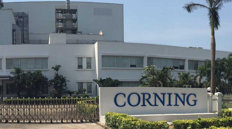 Corning (Hainan) Optical Communications Co., Ltd
