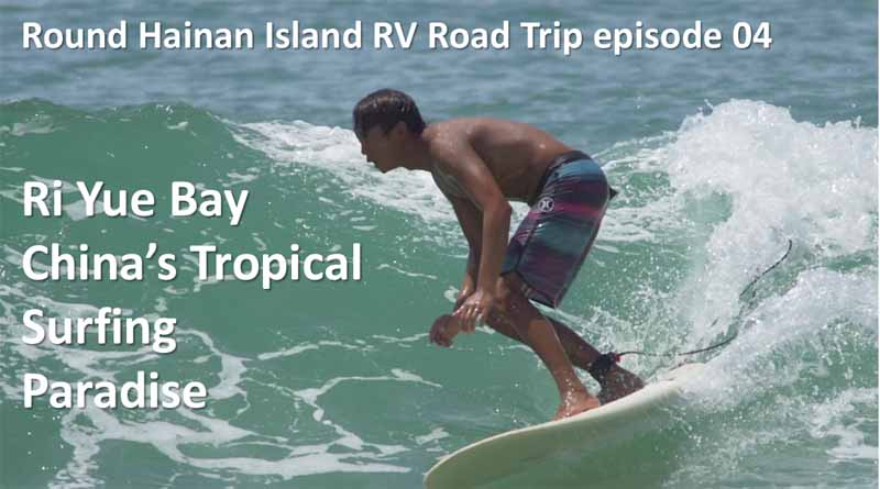 Round Hainan RV road trip season 01 episode 04