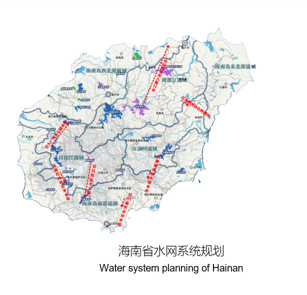 Hainan Island Free Trade Zone resources fact sheet Water system