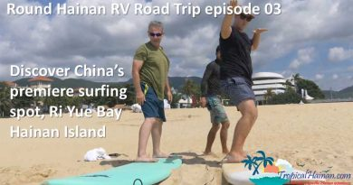 Thumbnail for Round Hainan RV Trip episode 03