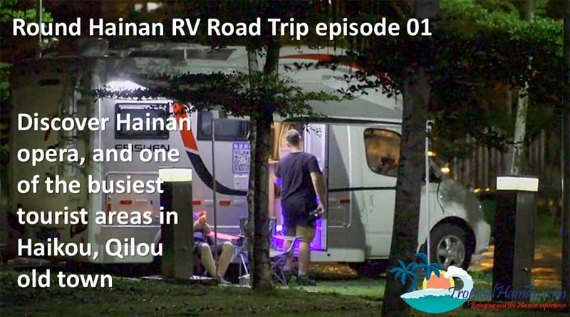 https://www.tropicalhainan.com/wp-content/uploads/2019/06/Thumbnail-for-Round-Hainan-RV-Trip-episode-1-1.jpg