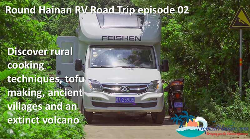 Thumbnail for Round Hainan RV Trip episode 2