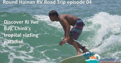 Thumbnail for Round Hainan RV Trip episode 4 800