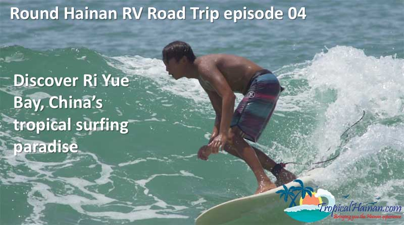 Thumbnail for Round Hainan RV Trip episode 4 800