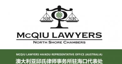 McQiu Lawyers Haikou, Hainan Island and Sydney, Australia