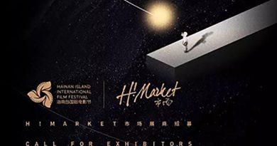 Hainan international film festival