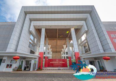Explore Hainan's past at the Hainan museum.
