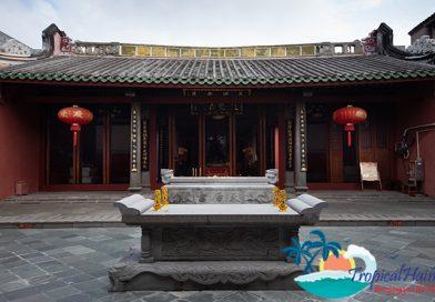 The Tian Hou Temple, Qi lou, Haikou