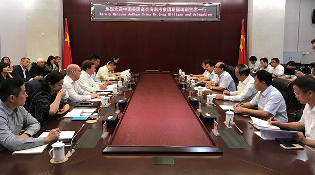 AmCham China delegation engages in round table talks