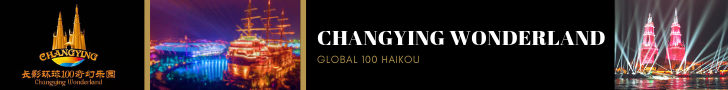 Changying Wonderland Global 100 Haikou