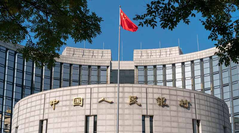 """New """"World's first"""" digital currency set to be unveiled from China's central bank."""