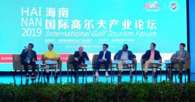 Hainan International Golf Alliance holds Inaugural Forum