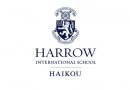 Harrow Haikou will officially start school September 2020