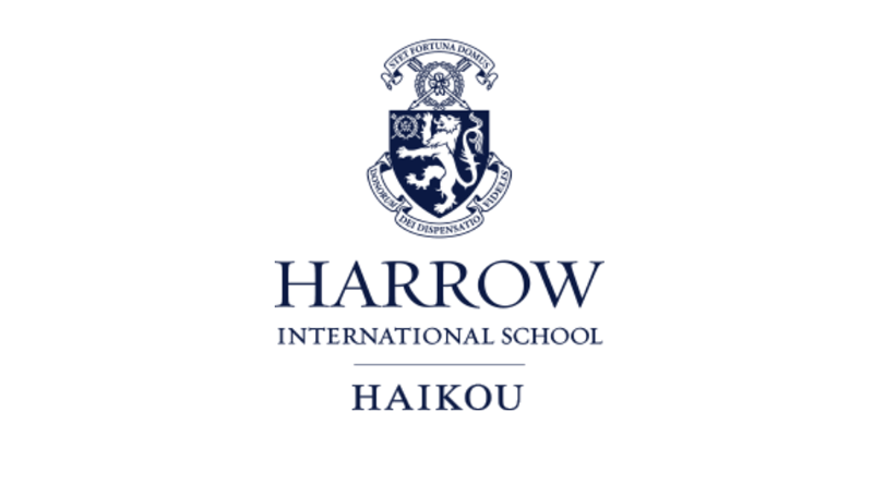Harrow School Haikou