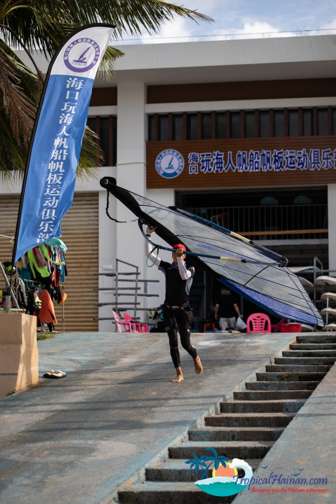 Haikou sailing club