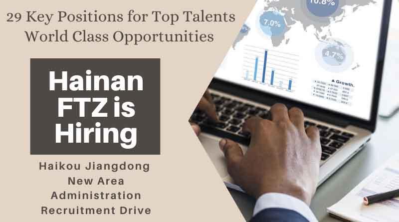 Haikou Jiangdong New Area Administration Recruitment Drive