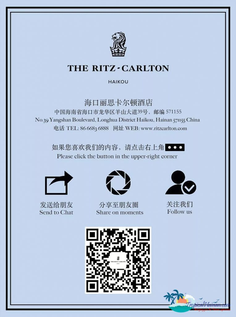 Flyer for The Ritz-Carlton, Haikou. Follow their official Wechat account