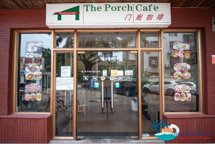 The porch cafe haikou shop front location