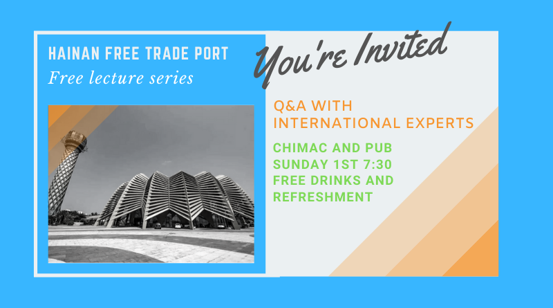 Free lecture series, December 1st: The Hainan Free Trade Port